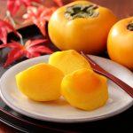 柿に含まれる3つの美肌栄養素と上手な見分け方